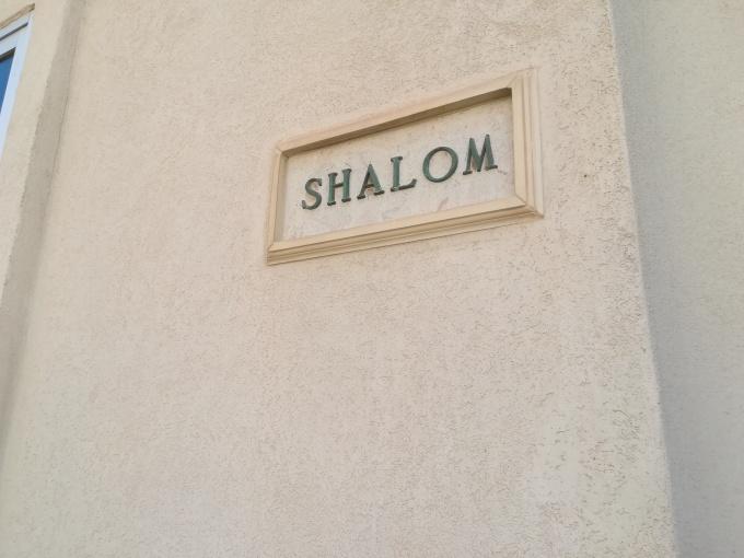 Door Sign Reading 'Shalom' in Sliema Malta